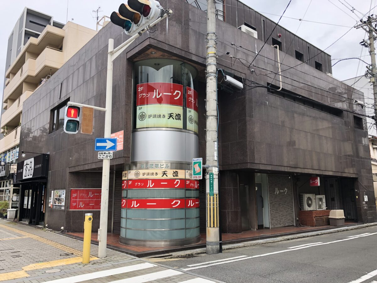 【祝オープン】堺区・東京表参道の隠れ家サロン『SUNDAYS TOKYO OSAKA』がオープンしたみたい♪: