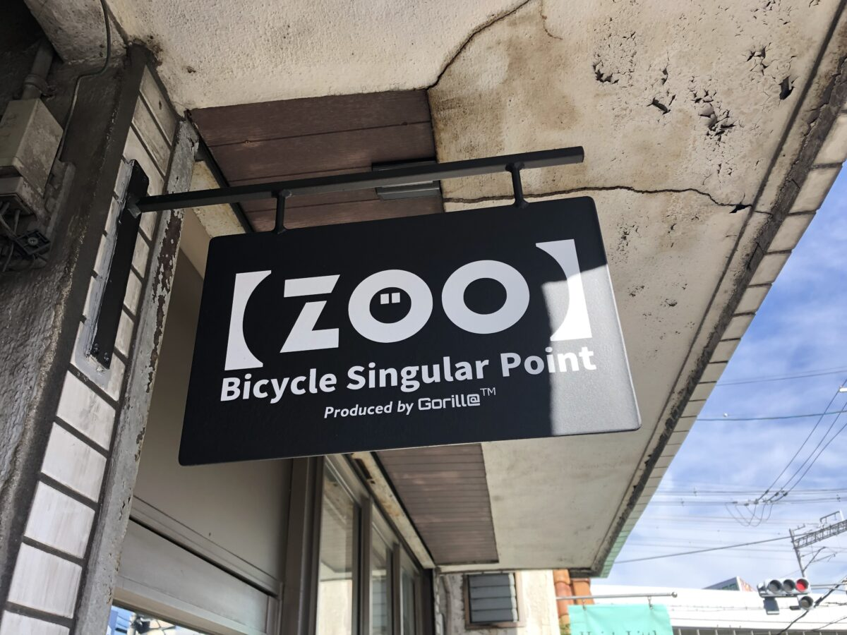 【祝オープン】堺市中区・府大の近くに、ロードバイクなどを取り扱うカッコイイ自転車屋さん『Bicycle Singular Point ZOO』がオープンしたみたい!: