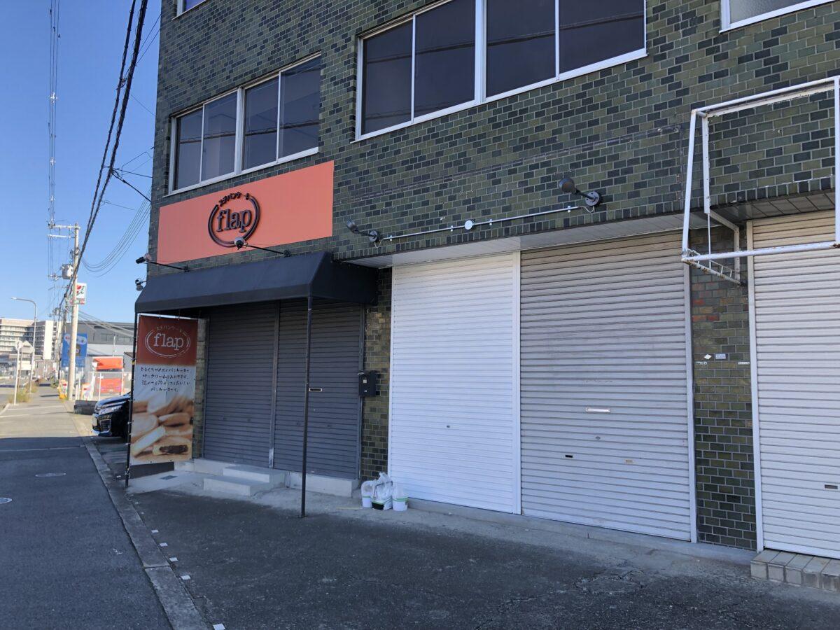 【新店情報】堺市西区・平岡町交差点に♡果物メインのソフトクリーム屋さん『愛するクリーム』がオープンするみたい!: