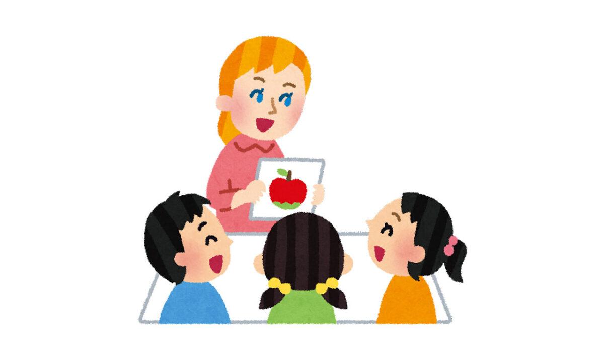 【イベント】富田林市・楽しんで英語が学べる『サバーファームでキッズ英語プログラム!』が開催されますよ!: