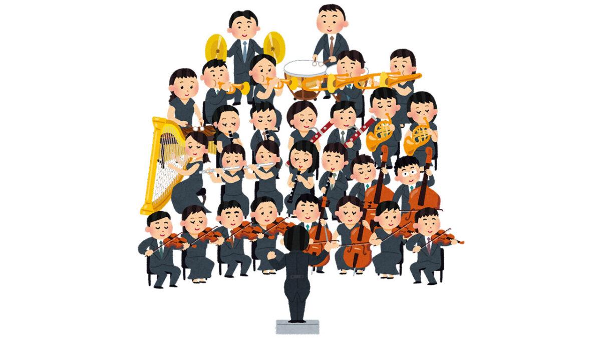 【イベント】藤井寺市・大阪交響楽団の素晴らしい演奏が無料で鑑賞できる!『大阪交響楽団公開リハーサル』が開催されますよ!: