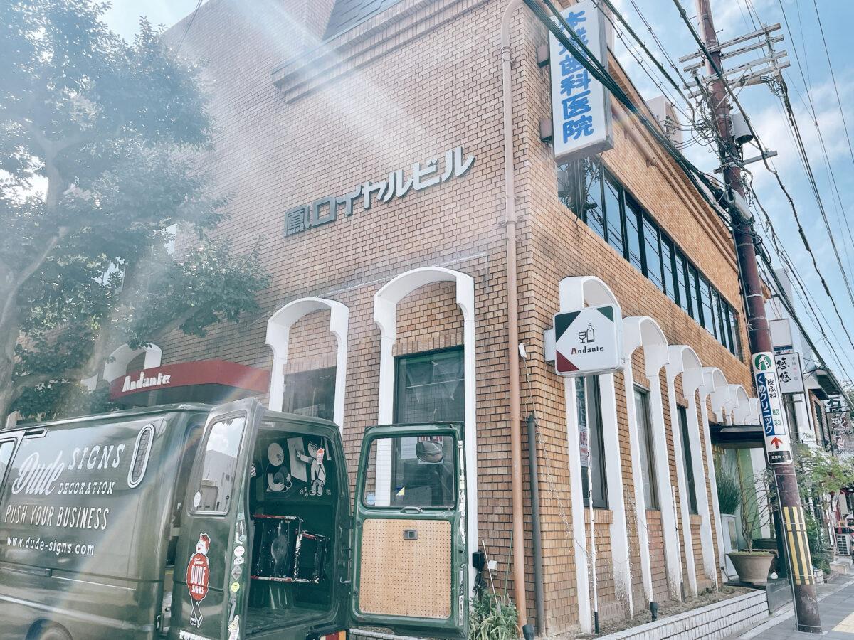 【新店情報】堺市西区・大人気のボリューム満点ハンバーガー屋さん『BURGERLON(バーガリオン)』がオープンしますよ!!: