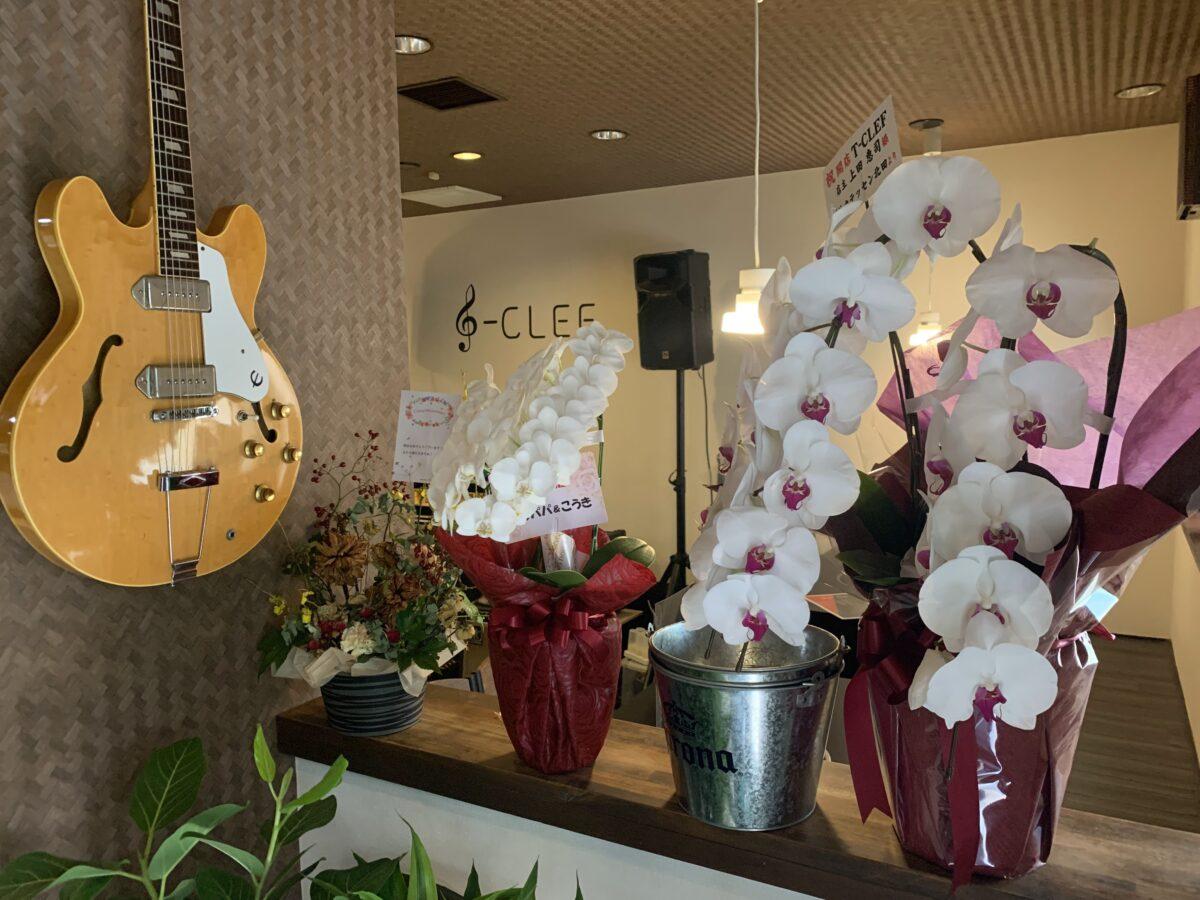 【祝オープン】堺市堺区・ライブもお料理もお酒も楽しみたい欲張りさん必見♪居心地最高!ダイニングバー『音彩食工房 T−CLEF』がオープンしました!!: