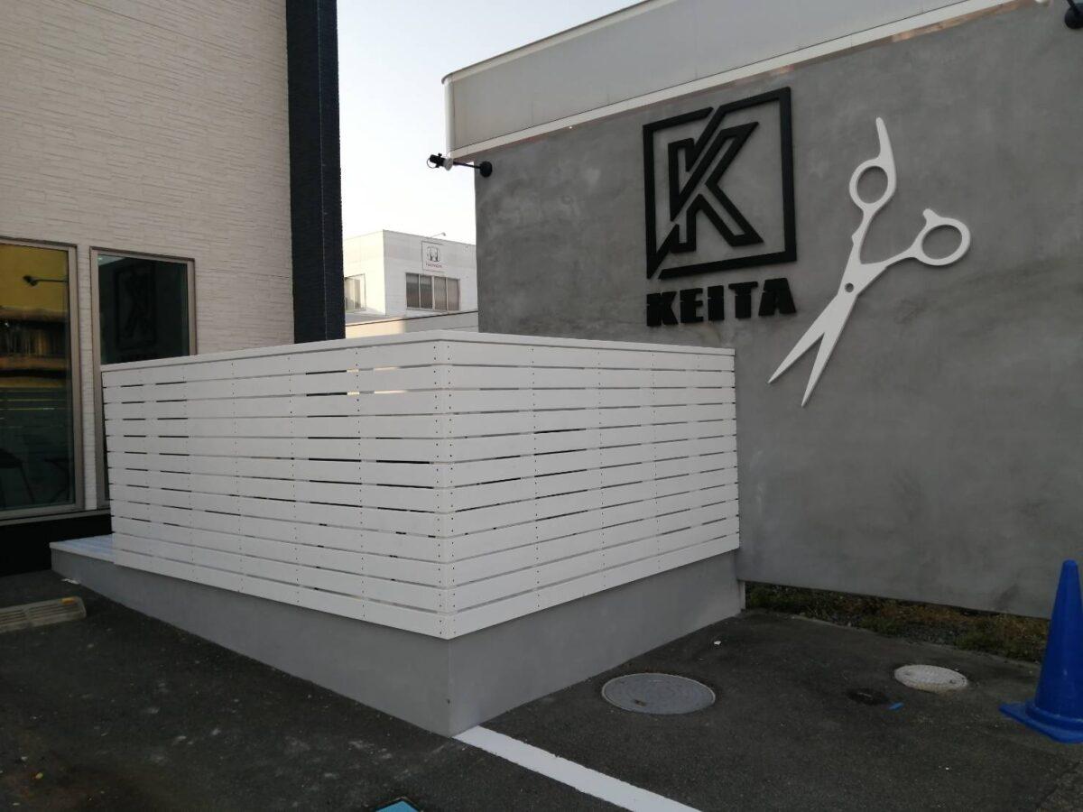 【新店情報】藤井寺市・西古室に経験豊富なベテランStylistさんによる理想を叶えるサロン『KEITA』がオープンされるみたい♪: