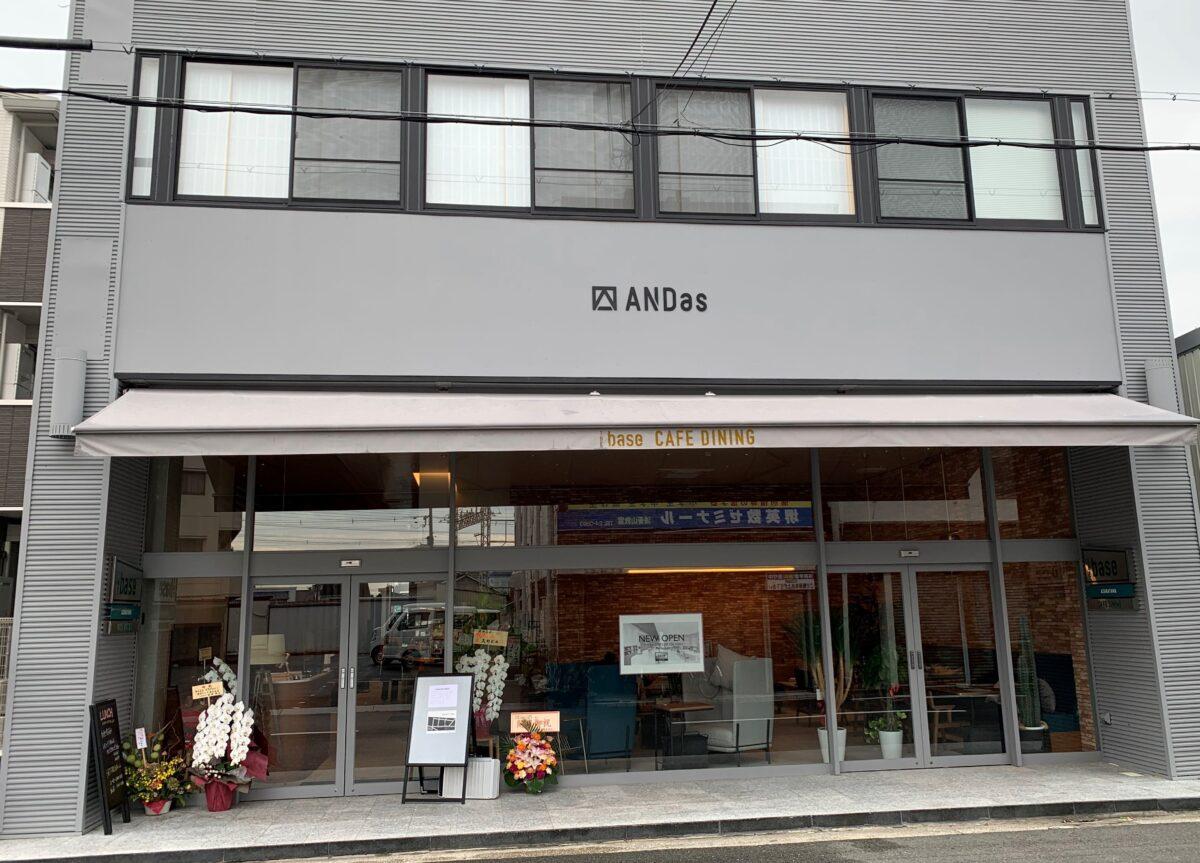 【祝オープン】堺市堺区・香ヶ丘町に食事も楽しめるおしゃれカフェ『THE base ASAKAYAMA Cafe Dining 』がオープンしました♪: