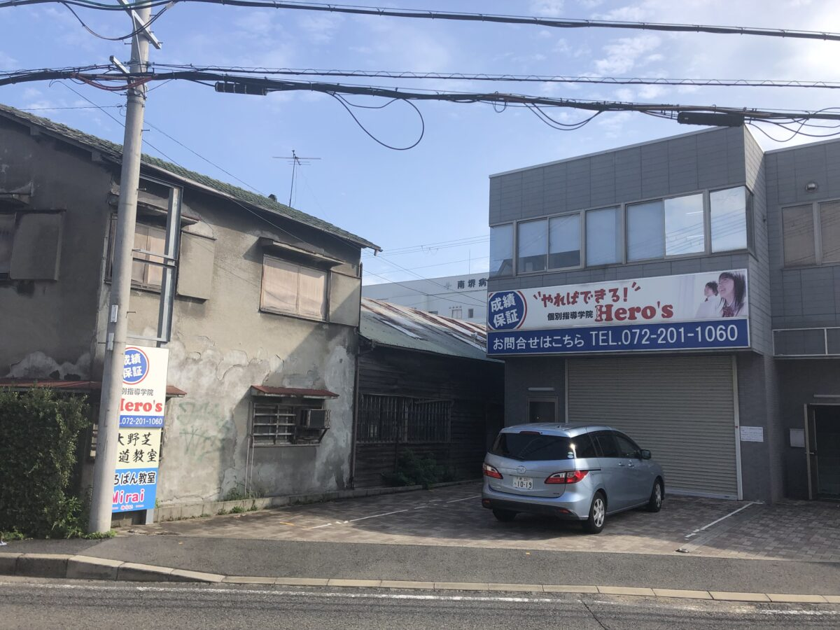 【祝オープン】堺市中区・大野芝に年長さんから始められるそろばん教室♪「こどもそろばん教室Mirai」が新規開校したよ!: