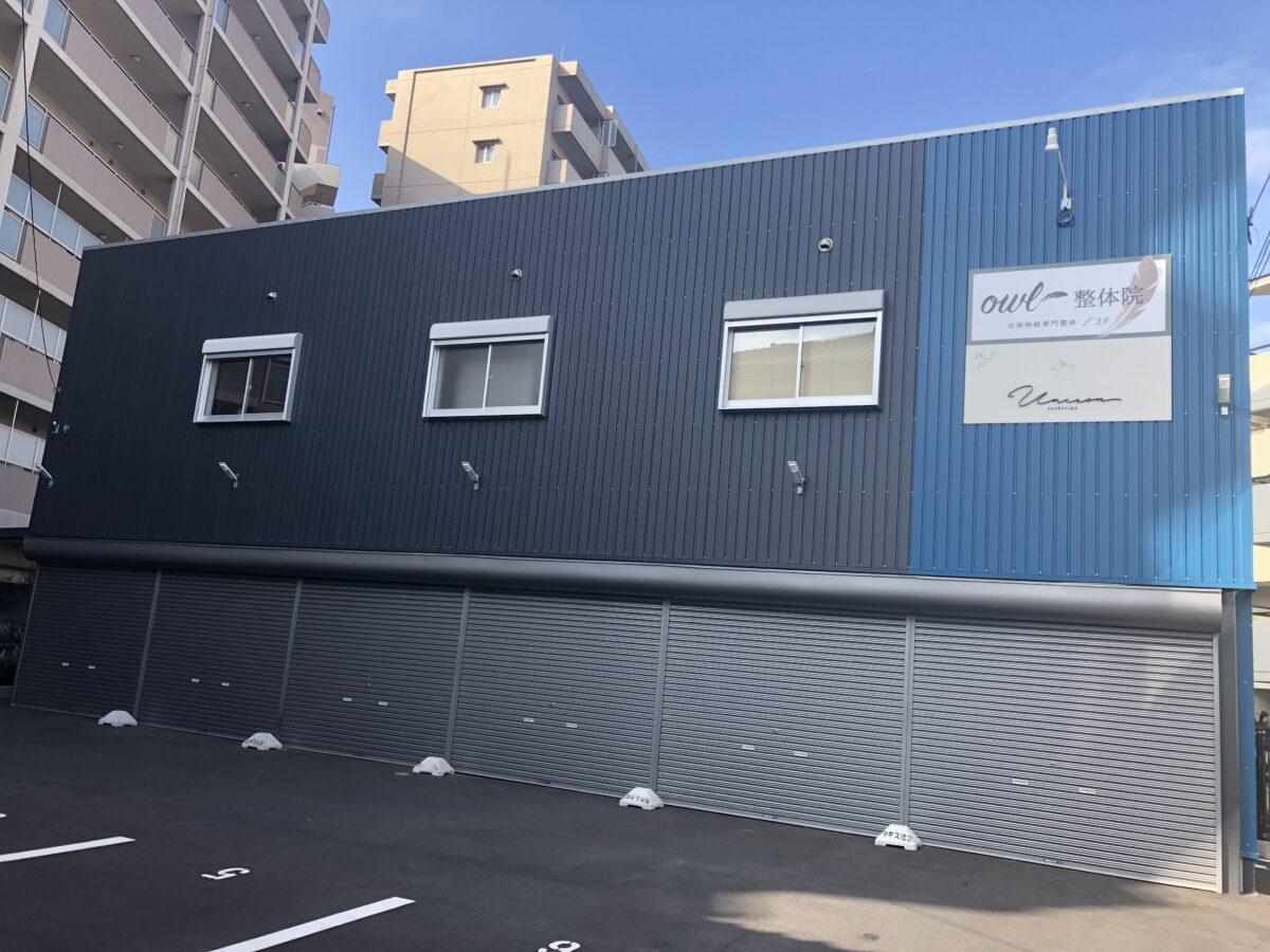 【祝オープン】堺市北区・中百舌鳥にまつ毛・眉毛似合せサロン『 Unison eyedesign』がオープンしましたよ~♪: