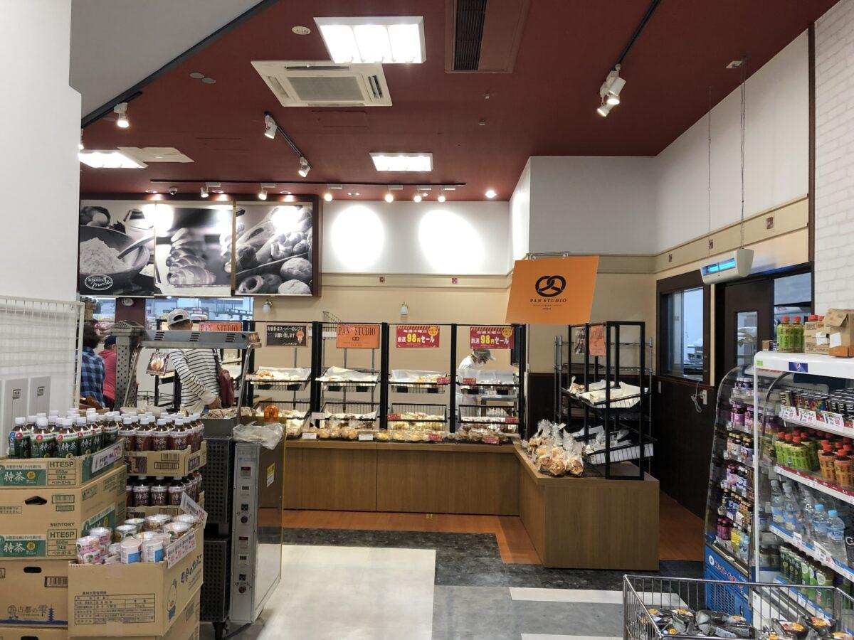 【祝オープン】堺市中区・コノミヤ深井店内に新しいパン屋さん♪『パンスタジオ 深井店』がオープンしましたよ~!: