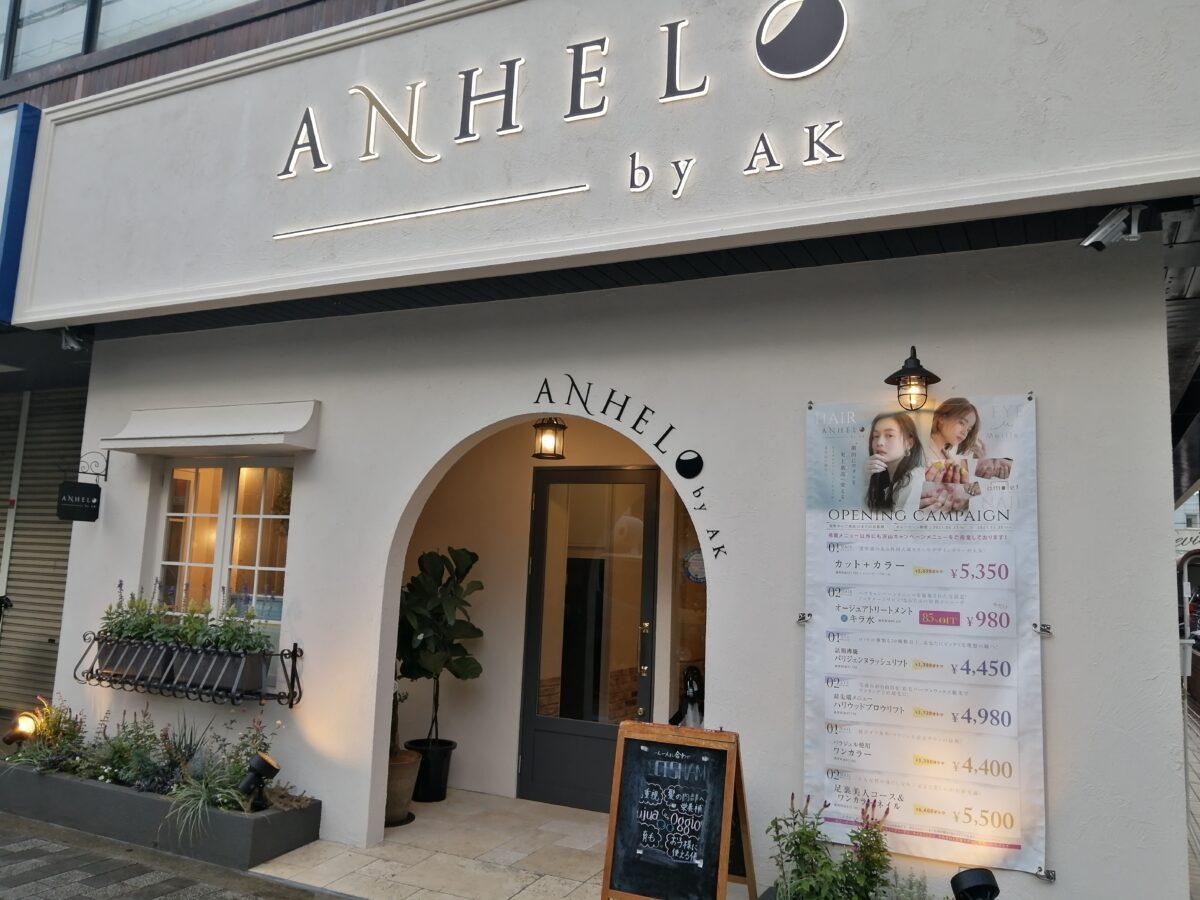 【祝オープン】堺市北区・北花田駅前にネイルサロン『amulet(アミュレ)nail beauty』がオープンしたよ!: