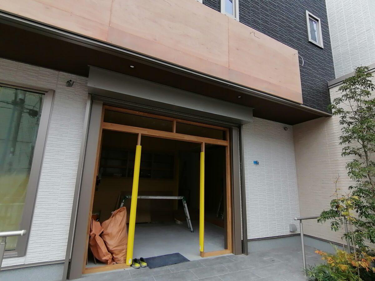 【新店情報】堺市西区・あの人気古着屋さんプロデュースのお店が鳳に!!焼きたて〇〇〇専門店らしいですよ!: