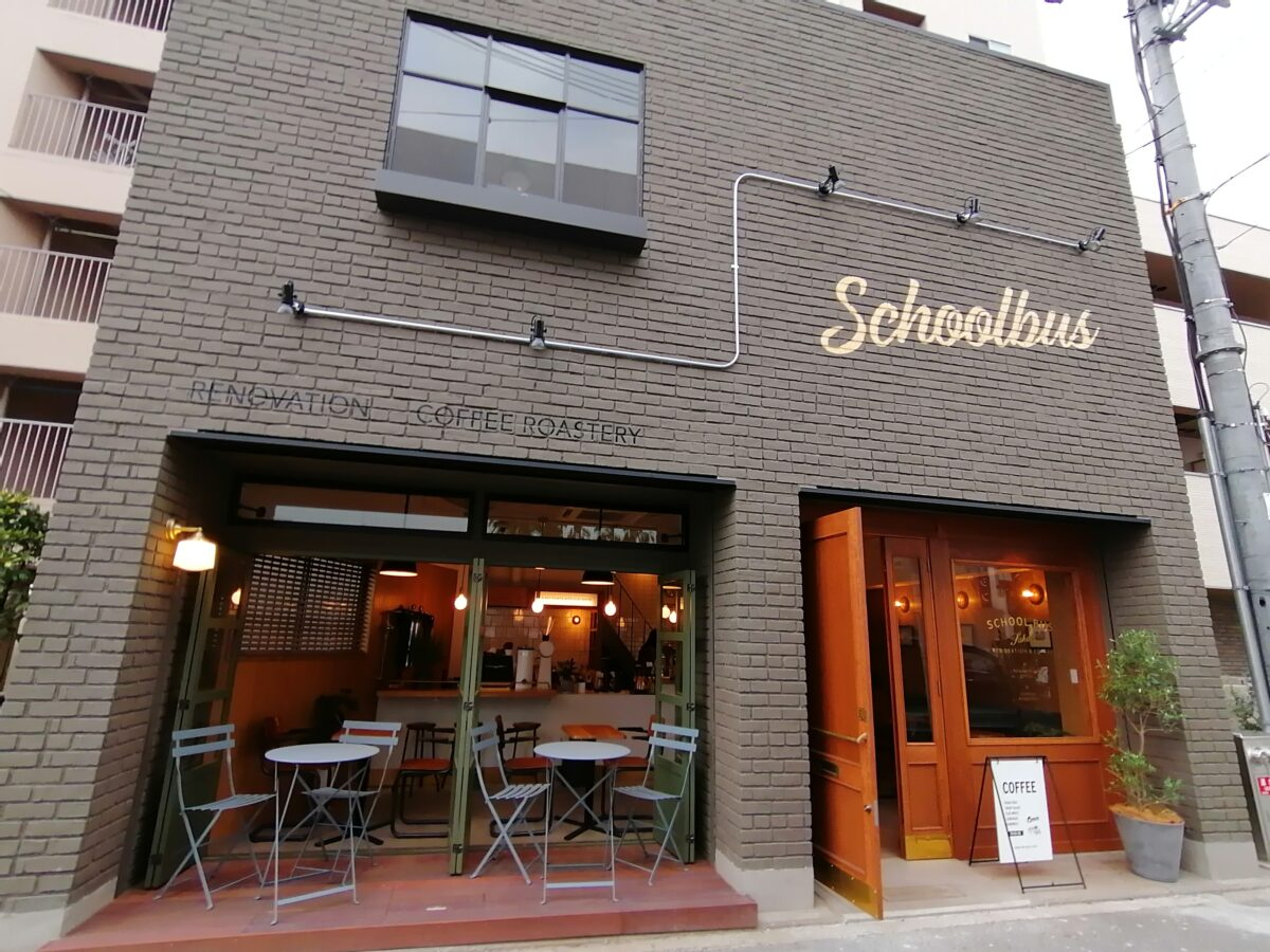 【祝オープン】堺市堺区・大浜公園のすぐ近くにオシャレなカフェ『SCHOOL BUS COFFEE STOP SAKAI』がオープンしたよ!: