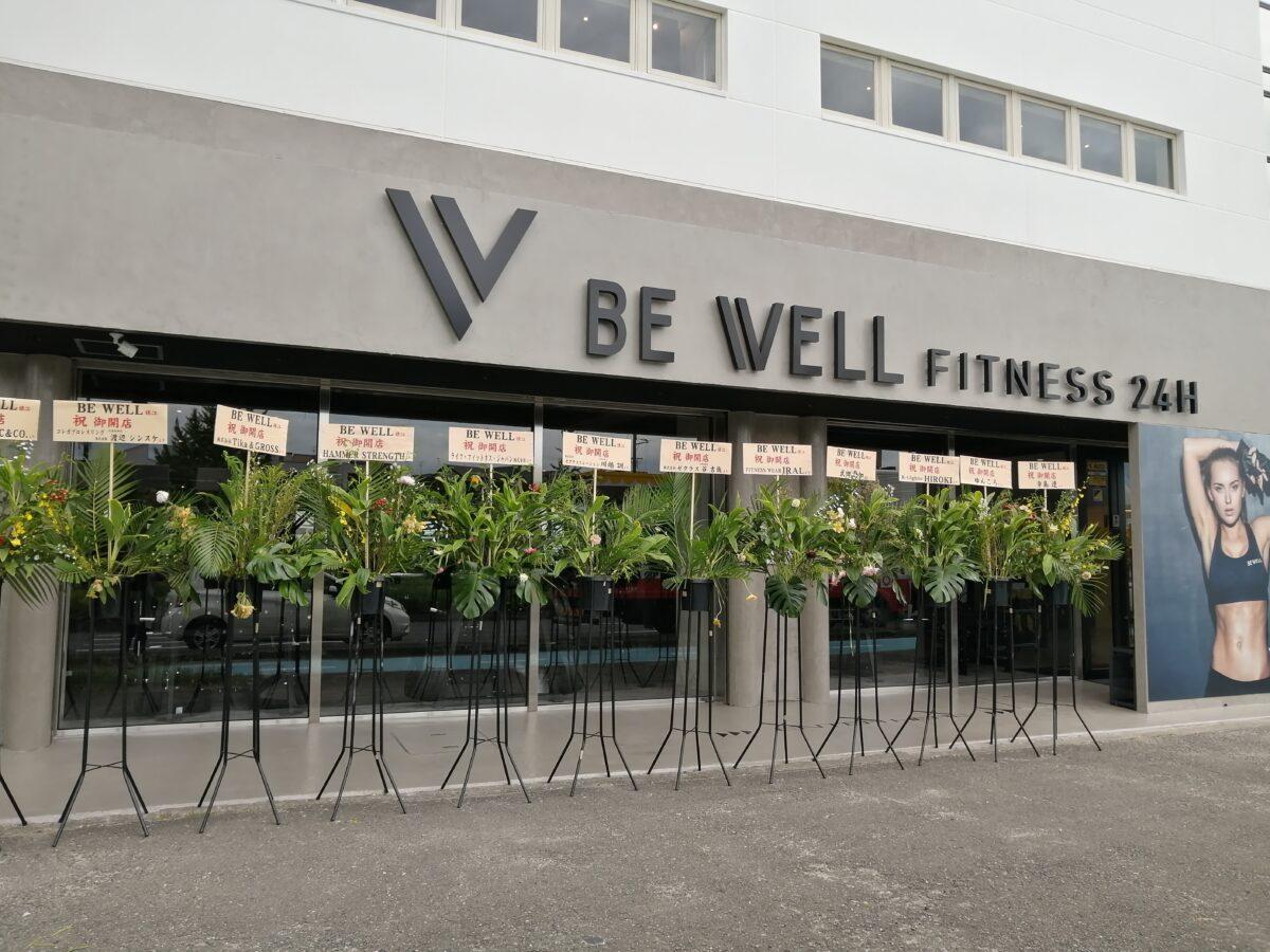 【祝オープン】堺市北区・24時間365日自由にいつでもフィットネス♪『BE WELL 堺店』がオープンしたよ!: