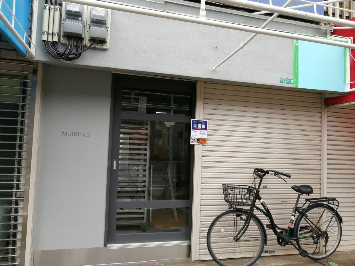 【新店情報】堺市西区・上野芝駅の近くにパン屋さんがオープンするみたいですよ!: