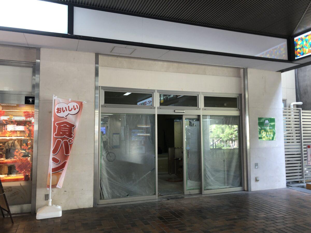【新店情報】堺市南区・光明池駅すぐ!キッチンオリジン跡には、あの人気ファーストフードがオープンするよ~!!: